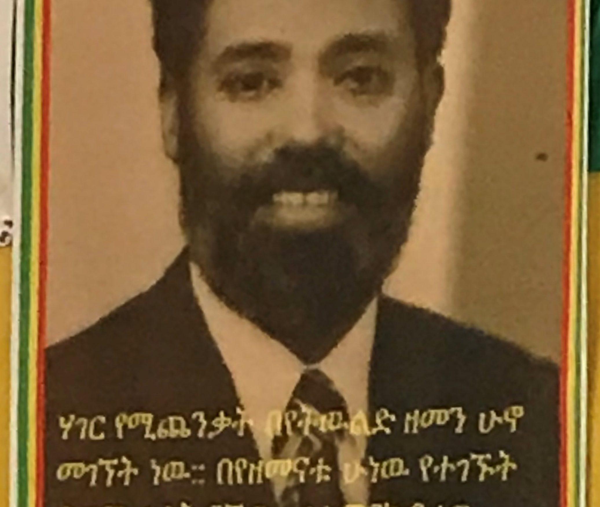 Coronel Emiru Wonde
